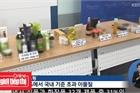 Hàn Quốc cảnh báo người dân về mỹ phẩm, thực phẩm khi du lịch tại Đông Nam Á