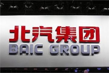 Thêm hãng xe Trung Quốc mua lại cổ phần hãng mẹ của Mercedes-Benz