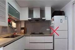 4 nguyên tắc giúp cho tủ lạnh giảm nhiệt, ít tốn điện, tiết kiệm đống tiền