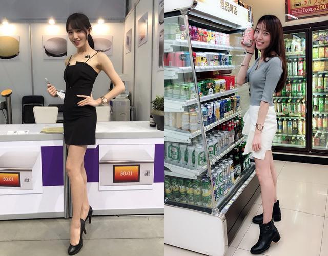 Nu y ta Dai Loan an mac goi cam khoe chan dai mien man-Hinh-8