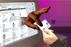 Nghi hơn 2 triệu dữ liệu người dùng của một ngân hàng bị lộ