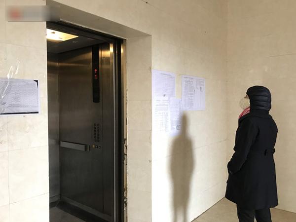 Cư dân tại những chung cư có người bị cách ly ở Hà Nội: 'Sống chung với lũ thì ai cũng lo nhưng chúng tôi tin chính quyền đang kiểm soát tốt'