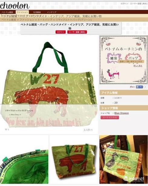 Bao bì cám con cò Việt Nam thành túi xách thời trang ở Nhật - ảnh 5