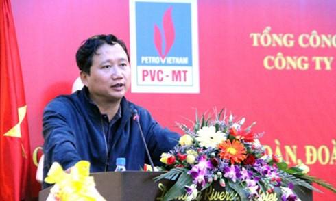 Ông Trịnh Xuân Thanh: Từ Phó Chủ tịch tỉnh đến khi bị khai trừ Đảng - ảnh 1