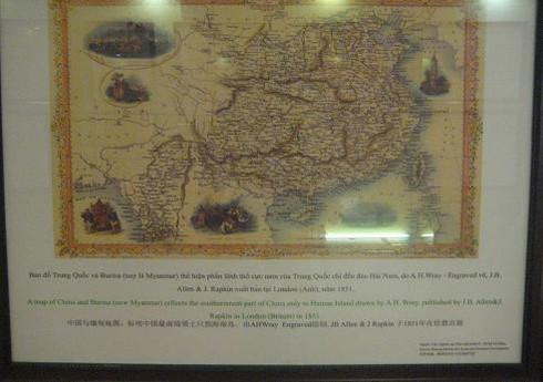 Công bố bộ Atlas Universel 1827 khẳng định Hoàng Sa, Trường Sa của VN - ảnh 9