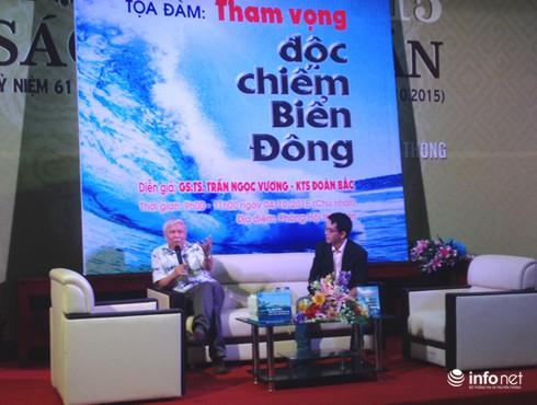 Đề xuất đổi tên gọi Biển Đông thành Biển Đông Nam Á - ảnh 1