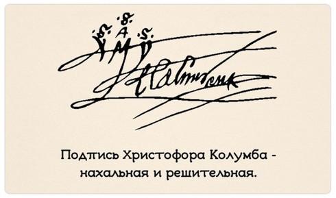 12 mẫu chữ ký của những người vĩ đại nhất trong lịch sử nhân loại - ảnh 12