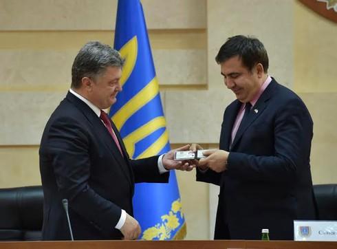 """""""Giấc mơ Gruzia"""" của ông Poroshenko liệu có thành hiện thực? - ảnh 1"""