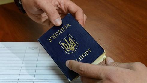 Ukraine: Tác giả