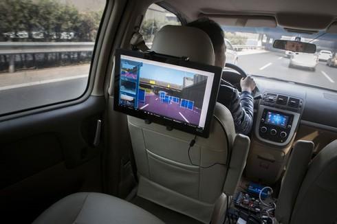 Trung Quốc muốn sản xuất ra 30 triệu chiếc xe tự lái trong 10 năm tới - ảnh 3