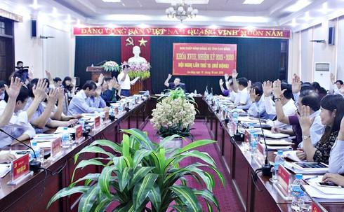 Cao Bằng xem xét hợp nhất Sở TT&TT với Sở KH&CN thành Sở Thông tin - Khoa học công nghệ - ảnh 1