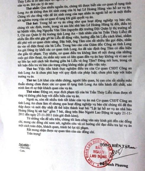 Đề nghị xem xét lại kết quả điều tra vụ nhà báo Hoàng Hùng