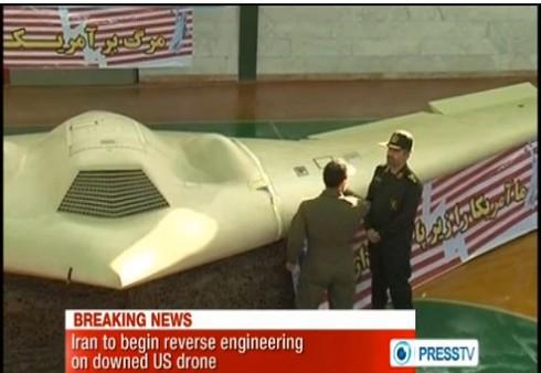 Iran công bố hình ảnh máy bay do thám `tóm` được của Mỹ