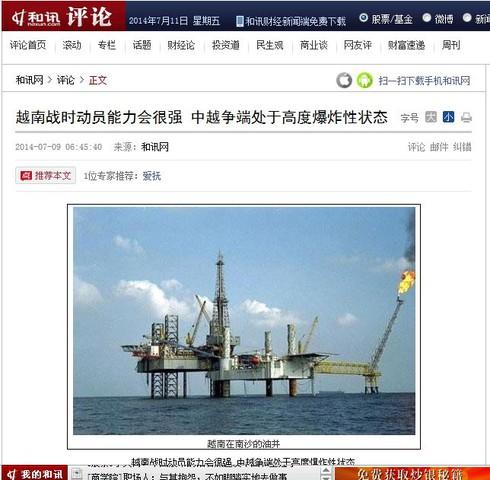 Báo Trung Quốc: Không được phép đánh giá thấp Việt Nam - ảnh 2