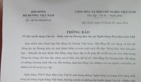 TS. Lê Đăng Doanh: LienVietPostBank nên đổi tên thành ngân hàng họ Dương! - ảnh 1