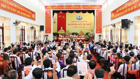 Thái Nguyên: Hoàn thành đại hội Đảng bộ cấp trên cơ sở. - ảnh 1