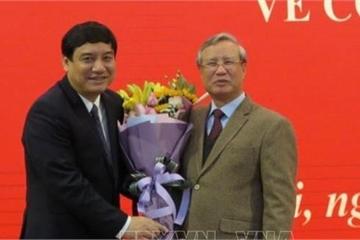 Công bố quyết định của Bộ Chính trị về công tác cán bộ với ông Nguyễn Đắc Vinh