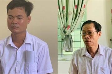 Thanh Hóa: Bắt tạm giam nguyên Chủ tịch xã và cán bộ địa chính lập khống hồ sơ đất