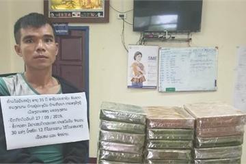 Bắt đối tượng vận chuyển 30 bánh heroin ở khu vực biên giới