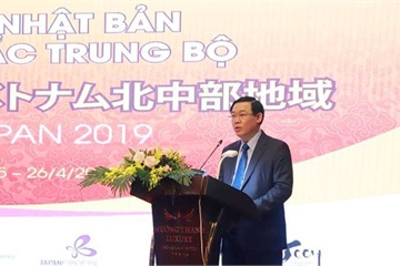 """PTT  Vương Đình Huệ: """"Nhật Bản là một đối tác quan trọng hàng đầu của Việt Nam"""""""