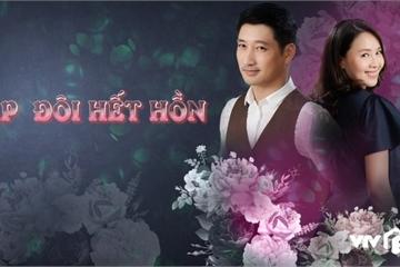 Hồng Diễm kể mối duyên 'hết hồn' với Ngọc Quỳnh 'Hoa hồng trên ngực trái'