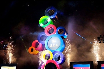 Philippines sẽ khai mạc SEA Games 30 ở... trong nhà