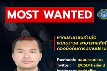 """Thân phận """"bất ngờ"""" của hung thủ xả súng khiến 50 người thương vong ở Thái  Lan"""
