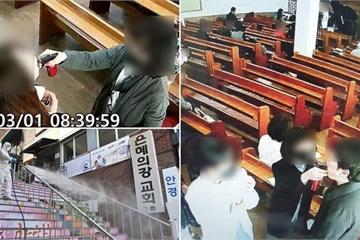 Sai lầm khi dùng chung bình xịt muối, 46 người nhiễm Covid-19 tại nhà thờ Hàn Quốc