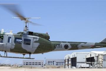 Quốc gia nào điều cả trực thăng kêu gọi người dân về nhà tránh dịch Covid-19?