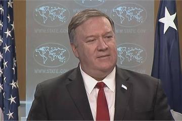 Ngoại trưởng Mỹ lớn tiếng cáo buộc Iran làm lây lan Covid-19 sang 5 quốc gia
