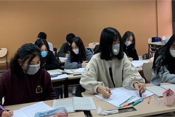 Học sinh nghỉ học phòng nCoV: Có thể điều chỉnh lịch thi THPT quốc gia
