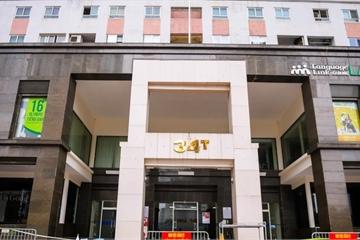 PV mắc Covid-19, tạm đóng cửa tòa soạn, Báo Việt Nam News ứng phó thế nào?