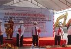 Khởi công khu tái định cư dự án Cảng hàng không quốc tế Long Thành