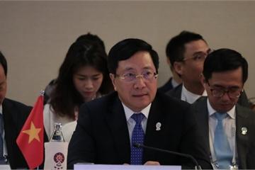 Hội nghị Bộ trưởng Ngoại giao Hợp tác Mekong-Sông Hằng