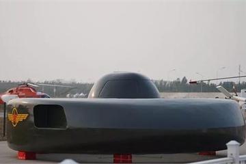 """Trực thăng vũ trang """"UFO phiên bản Trung Quốc"""" siêu độc đáo"""