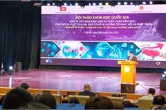 Việt Nam sẽ tiếp tục nổi lên như một điểm sáng đáng tự hào về phát triển kinh tế-xã hội