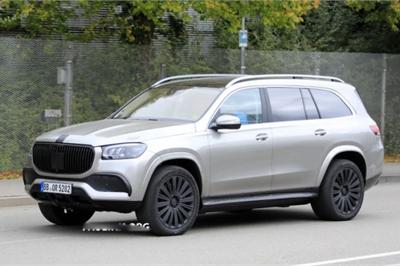 SUV Mercedes-Maybach chính thức lộ diện