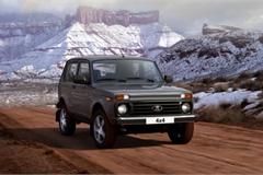Ô tô Nga giá rẻ Lada Niva 2020 'bình mới rượu cũ' có gì?