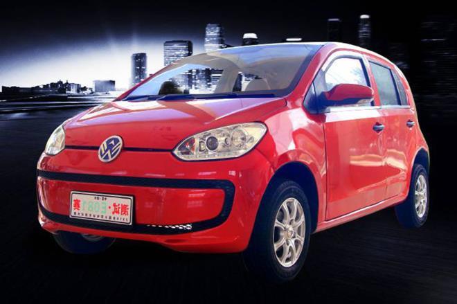Ngành công nghiệp chuyên 'nhái' xe ở Trung Quốc - 10