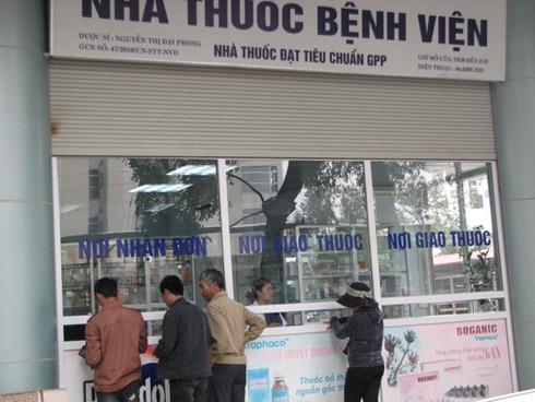 Danh sách các điểm bán thuốc trong dịp Tết Ất Mùi 2015 ở Hà Nội - ảnh 1