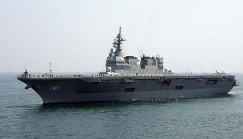Hải quân Nhật Bản đã trở nên lợi hại nhất châu Á như thế nào? - ảnh 1