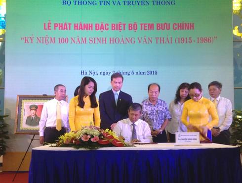 Phát hành đặc biệt bộ tem về Đại tướng Hoàng Văn Thái - ảnh 1