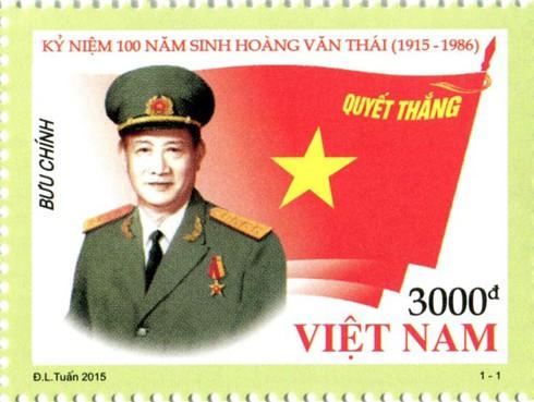 Phát hành đặc biệt bộ tem về Đại tướng Hoàng Văn Thái - ảnh 2