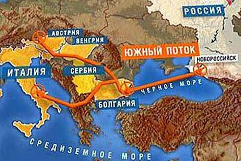Bulgaria thế chân Thổ Nhĩ Kỳ, cùng Nga xây