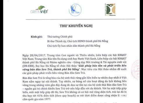 Đà Nẵng: Thư khuyến nghị gửi Thủ tướng kêu cứu những gì cho Sơn Trà? - ảnh 1