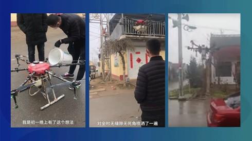 Trung Quốc dùng drone phun thuốc khử trùng, chiếu sáng công trường bệnh viện dã chiến - ảnh 2