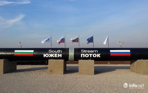 """Thổ Nhĩ Kỳ muốn Gazprom đổi tên """"Dòng chảy phương Nam"""" - ảnh 1"""