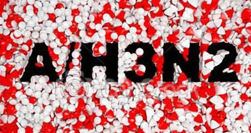 Bệnh nhân đầu tiên nhiễm cúm A (H3N2) đã khỏi bệnh