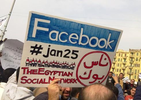 Bí mật đằng sau sự phát triển thần kỳ của Facebook - ảnh 19