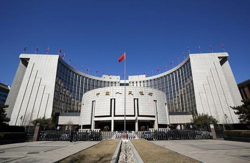 Tin thế giới 25/8: Hàn - Triều hòa hợp, Trung Quốc tấn công ngân hàng ngầm - ảnh 5